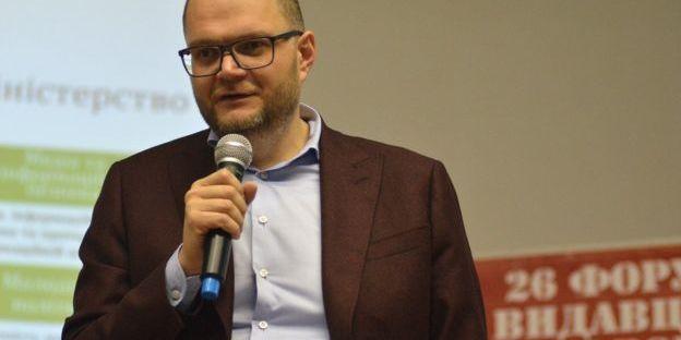 Міністр культури Бородянський висловився щодо гастролей українських артистів у Росії