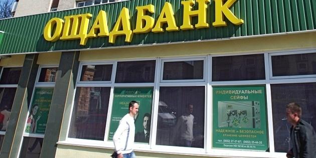 Народному депутату Верховної Ради України 8 скликання Станіславу Березкіну повідомили про підозру в заволодінні 20 млн доларів «Ощадбанку»