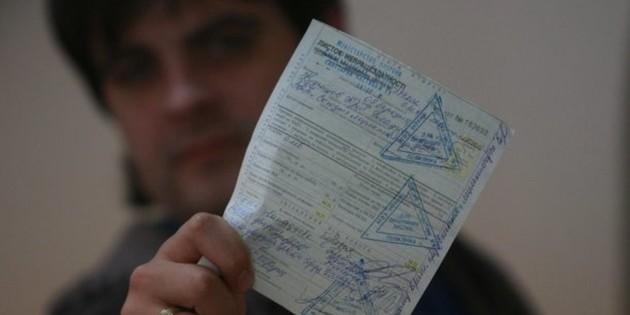 В Україні хочуть скасувати «зайві» довідки: міністр озвучив деталі