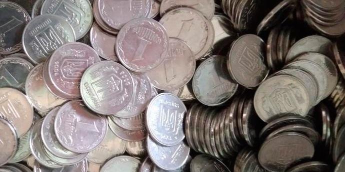 Сьогодні останній день, коли можна розрахуватися в магазинах монетами дрібного номіналу