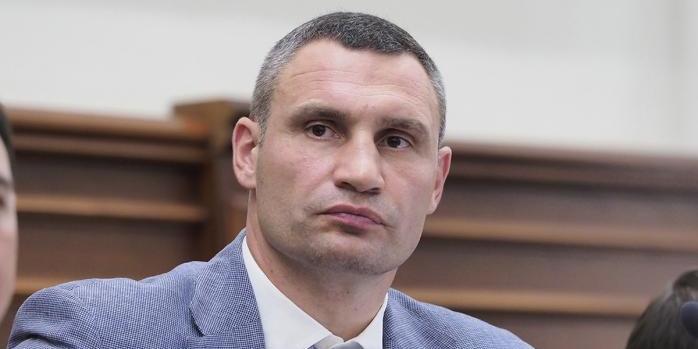 Кличко позивається до Гончарука і Богдана