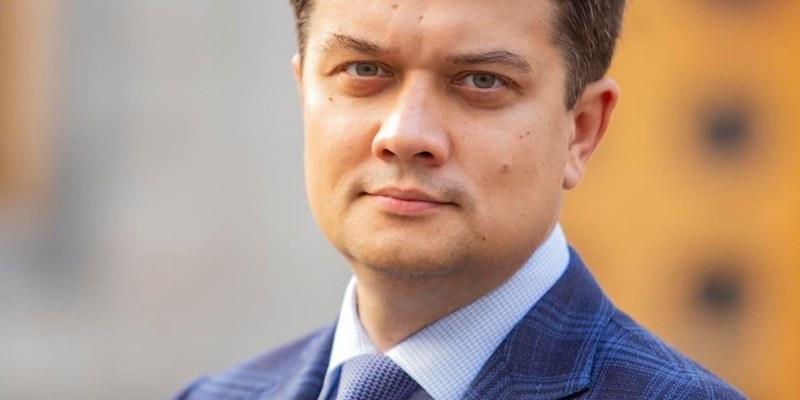 Разумков залишить пост глави партії «Слуга народу»
