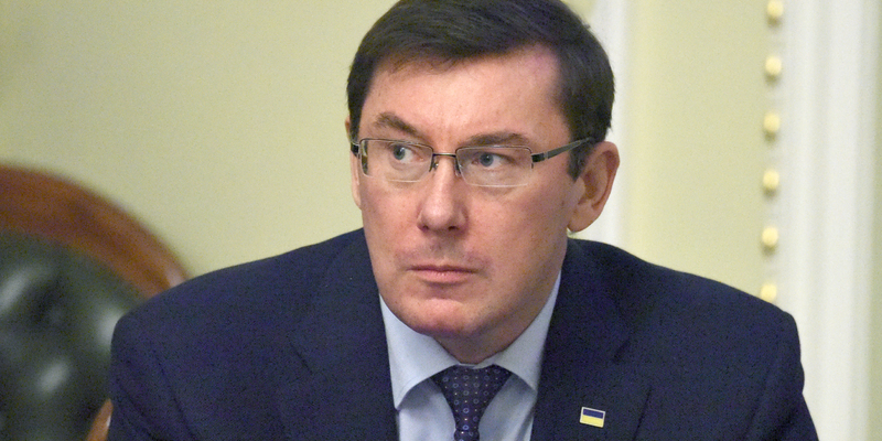 ДБР порушило кримінальну справу проти Луценка