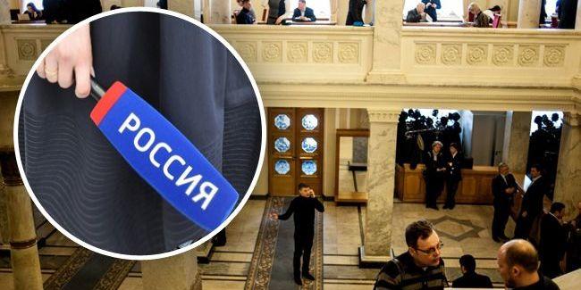 Росіяни у Верховній Раді: розгорається скандал