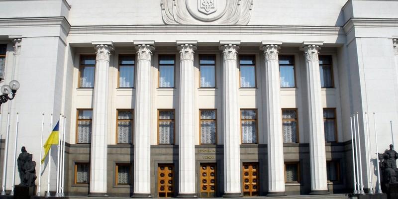 Нардепи розділили посади мера Києва і голови КМДА: закон про столицю проголосовано
