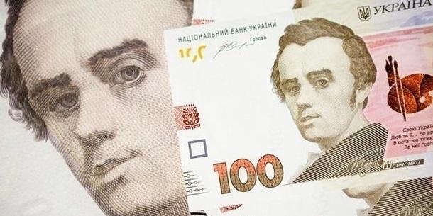 Офіційний курс: гривня трохи знизилася до долара та євро