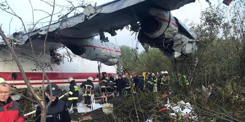 Авіакатастрофа АН-12 на Львівщині: стали відомі імена загиблих