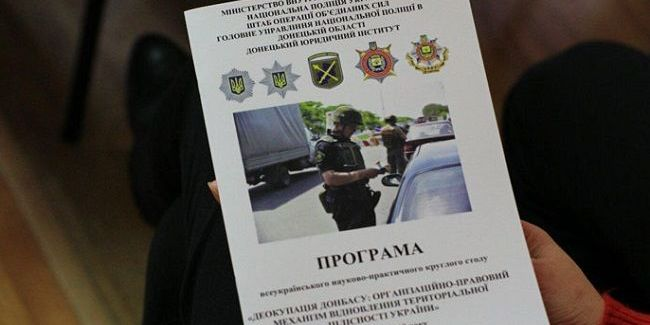 До роботи на деокупованих територіях Донбасу підготовлені 800 поліцейських