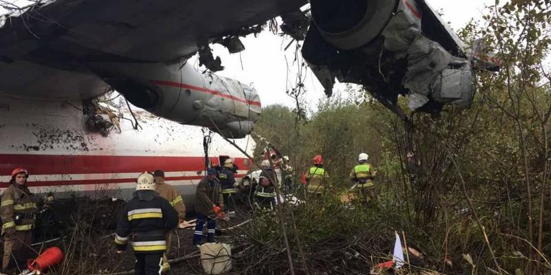 Катастрофа Ан-12 під Львовом: експерти вилучили «чорні скриньки» (відео)