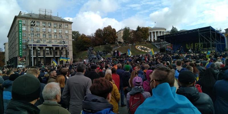 На Майдані проходить віче проти капітуляції