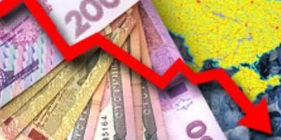НБУ витратив 157,5 мільйона доларів з золотовалютних резервів для стримування девальвації гривні