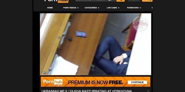 Після витівки у Раді Кива став «зіркою» PornHub