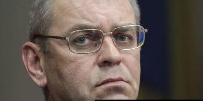 Суд заарештував екснардепа Пашинського на два місяці