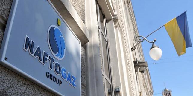 Відділення «Оператора газотранспортної системи» планується до 1 січня 2020-го