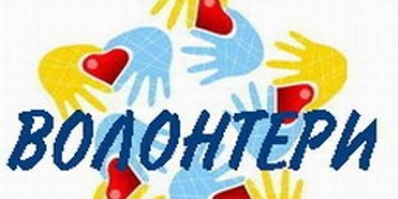 Частка українців, які займаються волонтерською діяльністю, за рік зменшилася з 18% до 9%