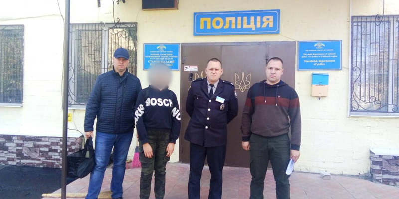 На Луганщині 16-річна дівчина збрехала поліції про своє викрадення