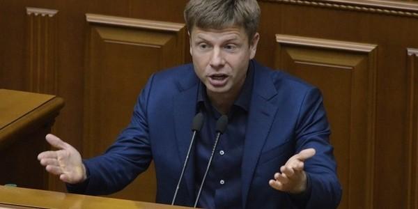 Олексій Гончаренко подав заяву в Державне бюро розслідувань