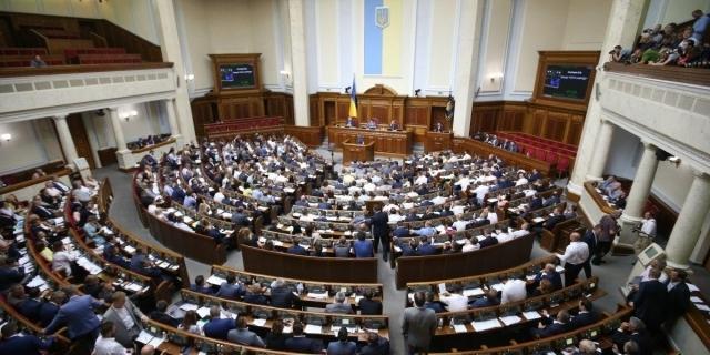 У партії «Слуга народу» мають намір почати розробку законопроекту про легалізацію марихуани