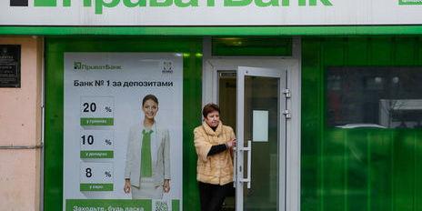 Чистий комісійний дохід «ПриватБанку» за дев'ять місяців 2019 року склав 13,3 млрд грн