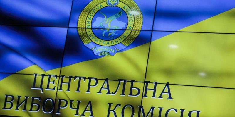 Звільнене керівництво ЦВК не обділило себе грошима перед звільненням