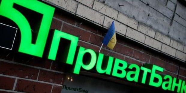 Президент  уточнив свою позицію щодо захисту інтересів України у справі про націоналізацію ПриватБанку
