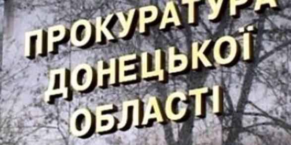 На Донеччині слюсар вбив жінку на ґрунті політичних розбіжностей