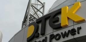 Компанія ДТЕК підписала з хорватською енергетичною компанією HEP d.d. меморандум про співпрацю