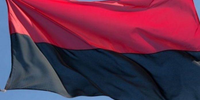 У ВР зареєстрували законопроект, який пропонує закріпити за червоно-чорним прапором офіційний статус