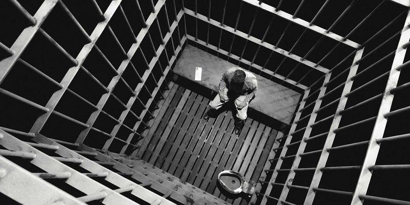 В Україні будуть закривати в'язниці