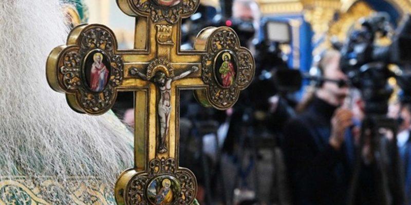 Російська православна церква відповіла на рішення Грецької церкви визнати ПЦУ