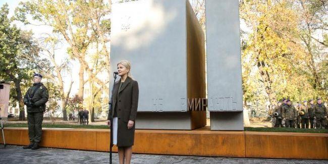 У Харкові відкрили пам'ятник захисникам України, - Світлична
