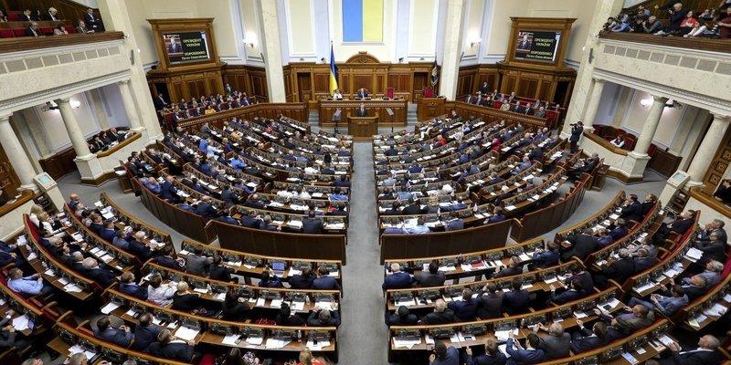 Рада прийняла закон Зеленського про судову реформу