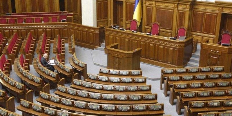 Депутатів будуть позбавляти виплат за прогули засідань Верховної Ради
