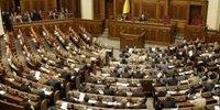 Верховна Рада ухвалила у першому читанні проект державного бюджету на 2020 рік