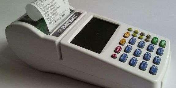 Електронні касові апарати будуть безкоштовними – голова податкової служби