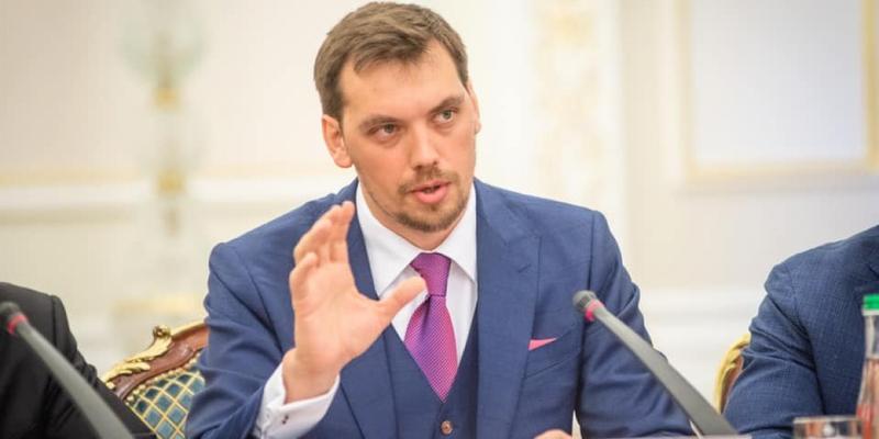 Гончарук повідомив про спробу захоплення будівлі Верховної Ради