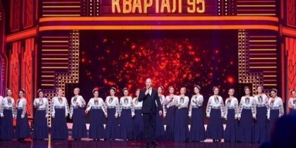 «Дві по 15»: стало відомо, скільки «Квартал» заплатив хору імені Верьовки