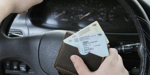 Кабінет міністрів прийняв постанову про впровадження електронного посвідчення водія