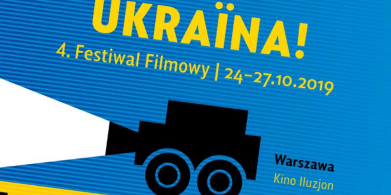 У Варшаві розпочинається IV Кінофестиваль Ukraina!