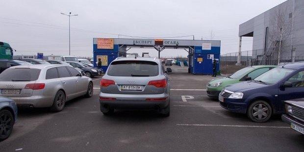 В Україні можуть змінити правила розмитнення авто