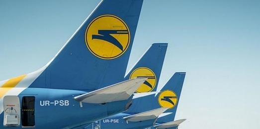 МАУ відмовиться від рейсів до Мінська, Риги та Амману