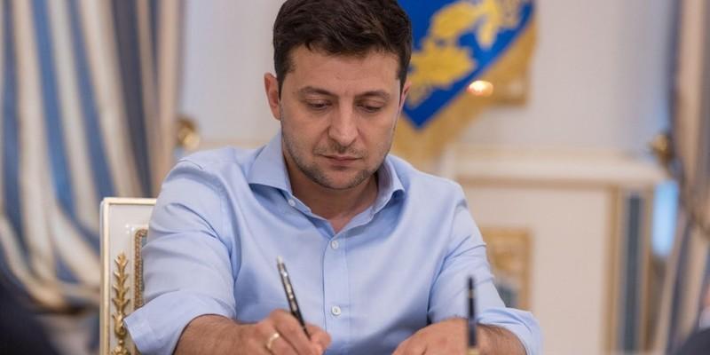 Президент підписав новий закон