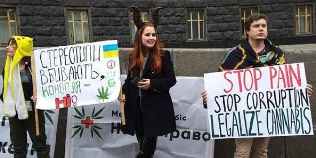 У Києві люди вийшли на «Конопляний марш» свободи (відео)