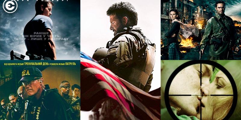 Найкращі фільми про снайперів для перегляду на вихідних