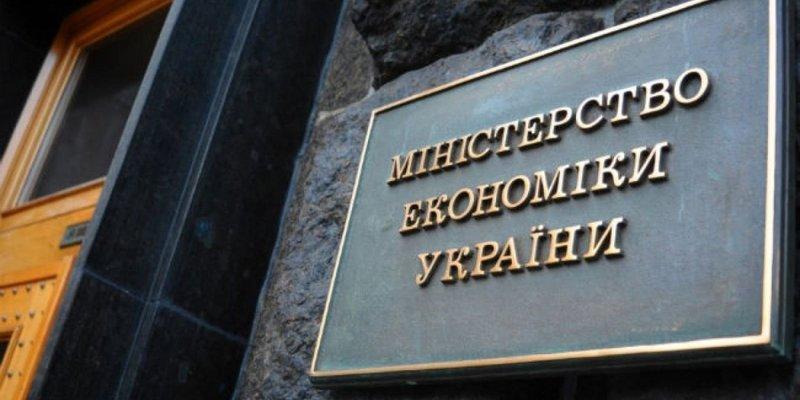 Мінекономіки пропонує скасувати ЄСВ та збільшити податки на нерухомість