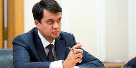 Дмитро Разумков розповів про порядок денний парламенту на цьому пленарному тижні