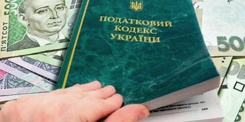 Нова Податкова оголосила масштабний конкурс до Офісу великих платників податків ДПС , - Верланов