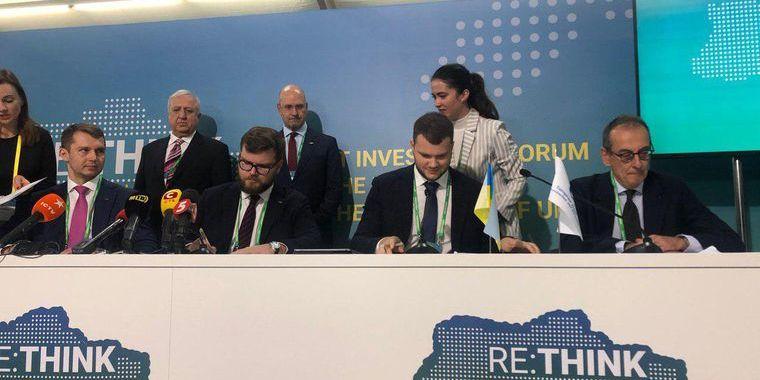 Кабінет міністрів України підписав меморандум про співпрацю з Європейським банком