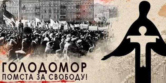Законодавча асамблея Британської Колумбії прийняла Закон про День пам'яті українського Голодомору