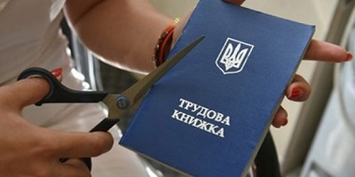 Дмитро Дубілет заявив, що запустили законопроект про скасування трудових книжок